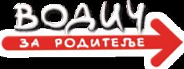 vodic-za-roditelje-logo